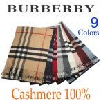 ショッピングBURBERRY 【マフラー レディース/メンズ/ブランド/チェック】カシミアマフラー バーバリー BURBERRY マフラー カシミヤ100% cashmere