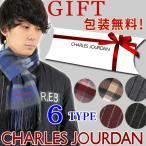 CHARLES JOURDAN シャルルジョルダン マフラー チェック/ レディース/メンズ/ヴァージンウール100%