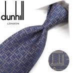 dunhill ダンヒル ネクタイ ブランド DH48【メンズ ビジネス】