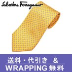 フェラガモ ネクタイ(8cm幅) FER211【ネクタイ ブランド】【メンズ ビジネス】