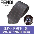 フェンディ ネクタイ(8cm幅) FF130【ネクタイ ブランド】【メンズ ビジネス】
