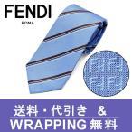 フェンディ ネクタイ(8cm幅) FF65【ネクタイ ブランド】【メンズ ビジネス】