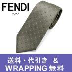 フェンディ ネクタイ(8cm幅) FF76【ネクタイ ブランド】【メンズ ビジネス】