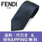 フェンディ ネクタイ(8cm幅) FF82【ネクタイ ブランド】【メンズ ビジネス】
