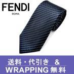 フェンディ ネクタイ(8cm幅) FF86【ネクタイ ブランド】【メンズ ビジネス】