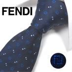 【ブランド ネクタイ】フェンディ ネクタイ(8cm幅) FFA56【メンズ ビジネス】