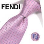 【ブランド ネクタイ】フェンディ ネクタイ(8cm幅) FFA64【メンズ ビジネス】