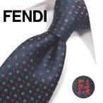 【ブランド ネクタイ】フェンディ ネクタイ(8cm幅) FFA65【メンズ ビジネス】