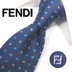 【ブランド ネクタイ】フェンディ ネクタイ(8cm幅) FFA66【メンズ ビジネス】