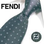 【ブランド ネクタイ】フェンディ ネクタイ(8cm幅) FFA67【メンズ ビジネス】