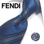 【ブランド ネクタイ】フェンディ ネクタイ(8cm幅) FFA81【メンズ ビジネス】