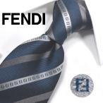 【ブランド ネクタイ】フェンディ ネクタイ(8cm幅) FFA84【メンズ ビジネス】