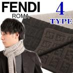 マフラー レディース/メンズ/ブランド フェンディ マフラー (ウール 100%) FENDI ズッカ柄 FXT079