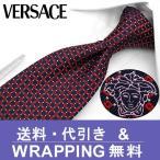 【ネクタイ ブランド】ヴェルサーチ ネクタイ (8cm幅) GV147【メンズ ビジネス】