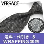 【ネクタイ ブランド】ヴェルサーチ ネクタイ (8cm幅) GV160【メンズ ビジネス】