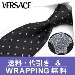 【ネクタイ ブランド】ヴェルサーチ ネクタイ (8cm幅) GV163【メンズ ビジネス】