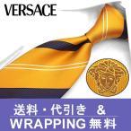 【ネクタイ ブランド】ヴェルサーチ ネクタイ (8cm幅) GV181【メンズ ビジネス】