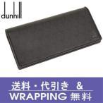 ショッピングダンヒル ダンヒル 長財布(小銭入れあり) WINDSOR(ウィンザー) L2PA10A