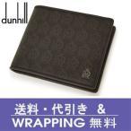 ダンヒル 二つ折り財布(小銭入れあり) WINDSOR(ウィンザー) L2PA32A