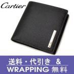 カルティエ Cartier 二つ折り財布(小銭入れあり) メンズ サントス L3000772