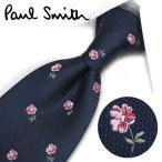 ネクタイ ブランド メンズ ポールスミス ネクタイ PS28 【ネクタイ ブランド】【メンズ ビジネス】