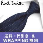 ショッピングポールスミス ポールスミス ネクタイ PS46 【ネクタイ ブランド】【メンズ ビジネス】