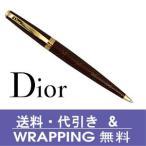 Christian Dior クリスチャンディオール ボールペン  S604 306CA2MA