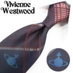ヴィヴィアン ウエストウッド ネクタイ VW113 Vivienne Westwood (8.5cm幅)   【ネクタイ ブランド】【メンズ ビジネス】