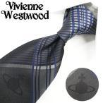 ヴィヴィアン ウエストウッド ネクタイ VW114 Vivienne Westwood (8.5cm幅)   【ネクタイ ブランド】【メンズ ビジネス】