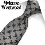 ヴィヴィアン ナローネクタイ VW157 Vivienne Westwood (7cm幅) 【ネクタイ ブランド】【メンズ ビジネス】