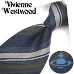【ブランドネクタイ ブランド】ヴィヴィアン ウエストウッド ネクタイ VW172 Vivienne Westwood (8.5cm幅) 【ネクタイ ブランド】【メンズ ビジネス】