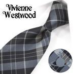ショッピングヴィヴィアン ヴィヴィアン ウエストウッド ナローネクタイ(7cm幅)  VW210 【ネクタイ ブランド】【メンズ ビジネス】