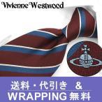 ヴィヴィアン ウエストウッド ネクタイ(8.5cm幅)  VW32【ネクタイ ブランド】【メンズ ビジネス】