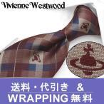 【ブランドネクタイ ブランド】ヴィヴィアン ウエストウッド ネクタイ VW48 Vivienne Westwood (8.5cm幅) 【ネクタイ ブランド】【メンズ ビジネス】