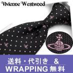 ヴィヴィアン ウェストウッド ネクタイ(8.5cm幅)  VW7【ネクタイ ブランド】【メンズ ビジネス】