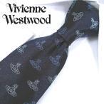 ヴィヴィアン ウエストウッド ネクタイ(8.5cm幅)  VW78【ネクタイ ブランド】【メンズ ビジネス】