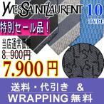 【ネクタイ ブランド】サンローラン ネクタイ 特別セール品【メンズ ビジネス】