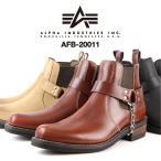 ALPHA INDUSTRIES アルファ インダストリーズ AFB-20011 本革 ウエスタン リングブーツ メンズ 靴 BLACK DARK BROWN BROWN(クレイジーホース)