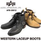 ALPHA INDUSTRIES アルファ インダストリーズ AFB-20012 メンズ 本革 ウエスタンブーツ レースアップ 靴 BLACK BROWN