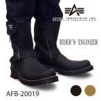 ショッピングエンジニア ALPHA INDUSTRIES アルファ インダストリーズ AFB-20019 本革 エンジニアブーツ メンズ バイカー 靴 BLACK BROWN WINE RED