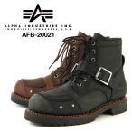 ALPHA INDUSTRIES アルファ インダストリーズ AFB-20021 ブーツ バイカーブーツ 本革 メンズ スチールトゥ 靴 BLACK MOCHA BROWN