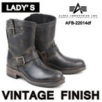 ALPHA INDUSTRIES アルファ インダストリーズ AFB-22014df ブーツ レディース エンジニアブーツ ショート ビンテージ加工 本革