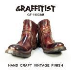 GRAFFITIST グラフィティスト GF-14003df 本革 メンズ カジュアル デザイナー ジッパー ブーツ 靴 WINE RED BLACK DARK BROWN