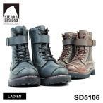 ブーツ 本革 レディース バイカーブーツ 靴 SIERRA DESIGNS シエラデザインズ SD5106 BLACK DARK BROWN