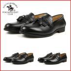 ビジネスシューズ 本革 革靴 紳士靴 メンズ BLACK ブラック 黒 タッセル ローファー ビット Uチップ 幅広3E