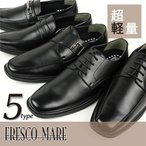 5種類から選べる 超軽量 ビジネスシューズ!28.0cmまで  BLACK 紳士靴 革靴 メンズ 紐 スワールモカシン モンクストラップ ローファー ビット