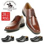 スクエアトゥ ビジネスシューズ  紳士靴 革靴 メンズ LUCIANO VALENTINO ルシアーノ ヴァレンチノ