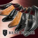 ビジネスシューズ メンズ ビット 紐 ベルト Uチップ ナナメチップ 6種類から選べる 28.0cm 対応 BENE FORCE ベネフォース BLACK BROWN WINE 紳士靴 革靴
