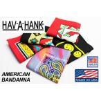 ハバハンク HAV-A-HANK / MADE IN U.S.A. アメリカン バンダナ AMERICAN BANDANNA (54cm×54cm)  [12枚までメール便発送対応]