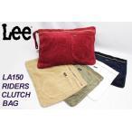 リー Lee  / LA0150 ライダース クラッチバッグ コーデュロイ RIDERS Clutch Bag (5 colors)